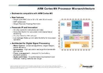 arm-cortex-m4-processor-microarchitecture.jpg